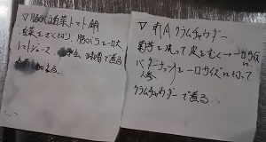 DSC_1705 (2).JPG