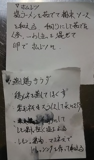DSC_1708 (3).JPG